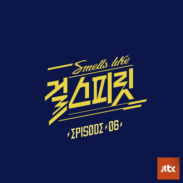 Various Artists – Girl Spirit Episode 06 K2Ost free mp3 download korean song kpop kdrama ost lyric 320 kbps