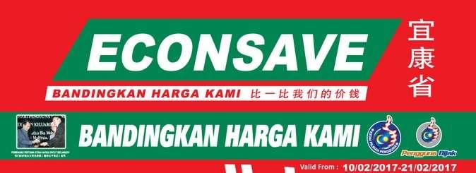 EconSave Catalogue (10 February 2017 - 21 February 2017)