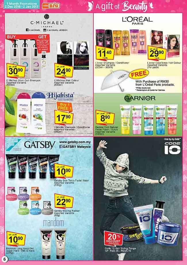 Aeon Big Catalogue (2 December 2016 - 2 January 2017)
