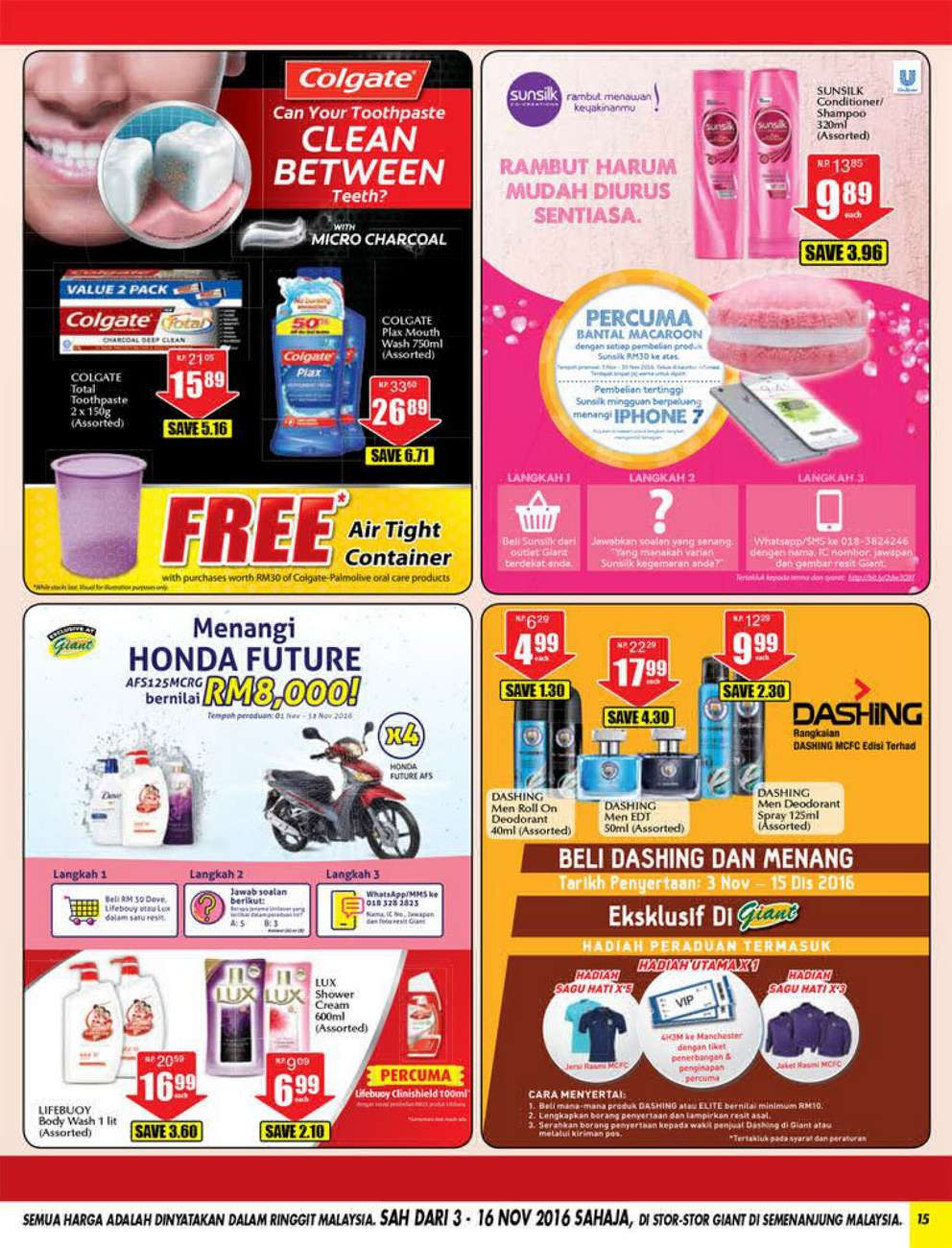 Giant Catalogue (3 November - 16 November 2016)
