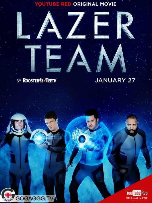 ლაზერის გუნდი / Lazer Team