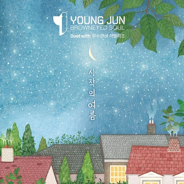 Young Jun (Brown Eyed Soul) Feat. Soojung (Lovelyz) - Summer Starts K2Ost free mp3 download korean song kpop kdrama ost lyric 320 kbps