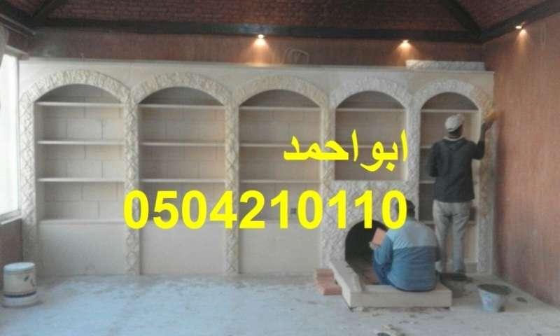 مشبات ينبع,مشبات العلا,0504210110 jHVFS5.jpg