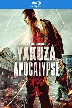 Yakuza Cehennemi - 2015 BluRay (720p - 1080p) DuaL MKV indir