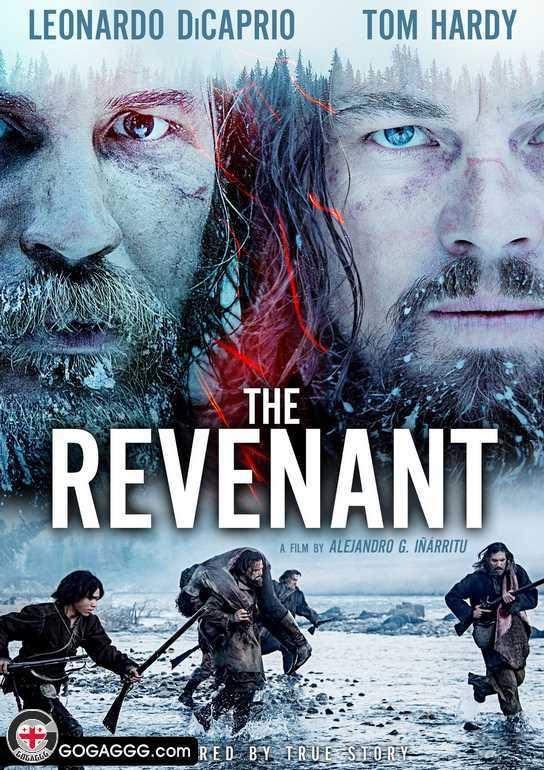 The Revenant | გადარჩენილი  (ქართულად)