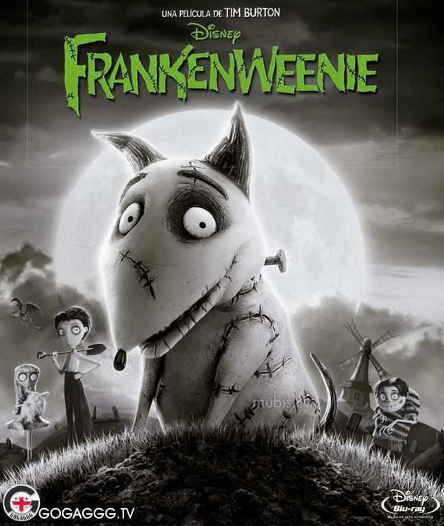 ფრანკენვინი / Frankenweenie