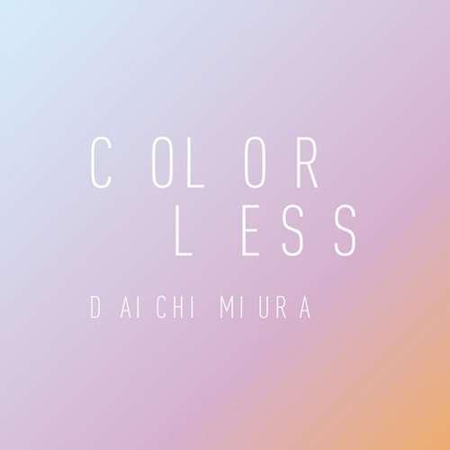 Daichi Miura Lyrics