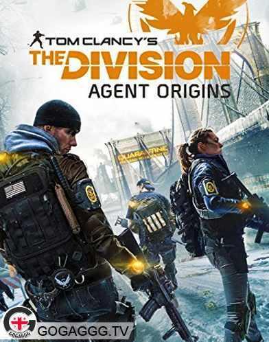 დაყოფა: აგენტის წყაროები / The Division: Agent Origins