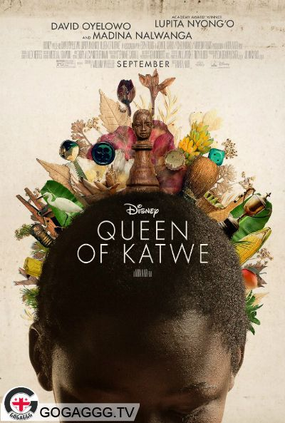Queen of Katwe / კატვეს დედოფალი (2016)