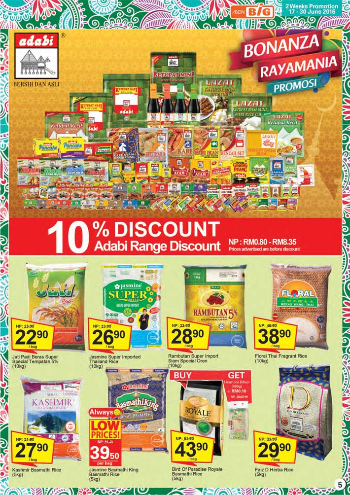 Aeon Big Catalogue (17 June - 30 June 2016)