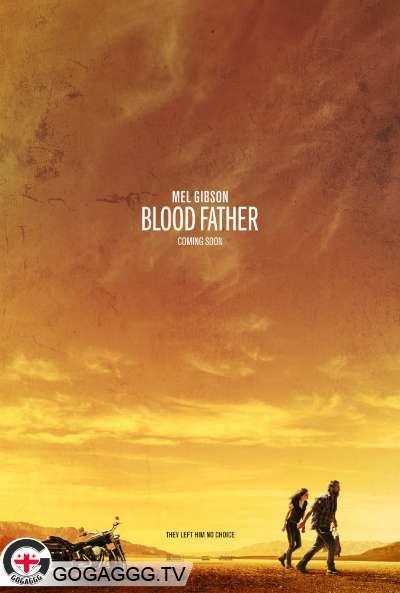 Blood Father / სისხლის მამა