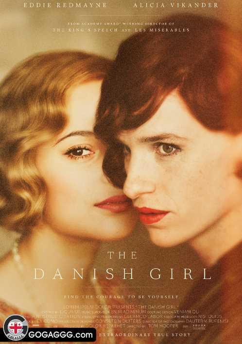 The Danish Girl | დანიელი გოგო