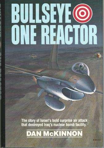 Bullseye One Reactor by Clinton Dan McKinnon (1987-03-02)