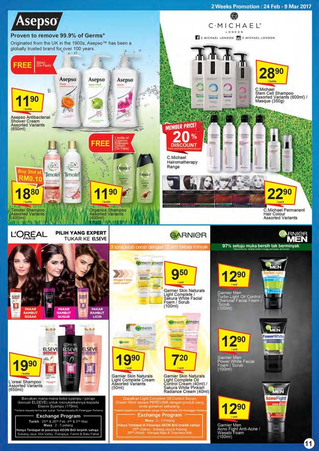 Aeon Big Catalogue (24 February - 9 March 2017)