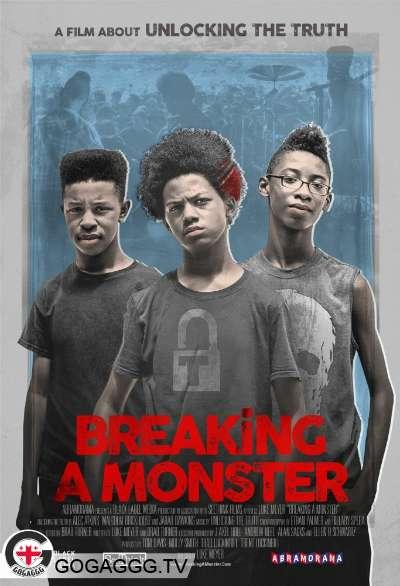 Breaking a Monster / დაამარცხე მონსტრი (2015)