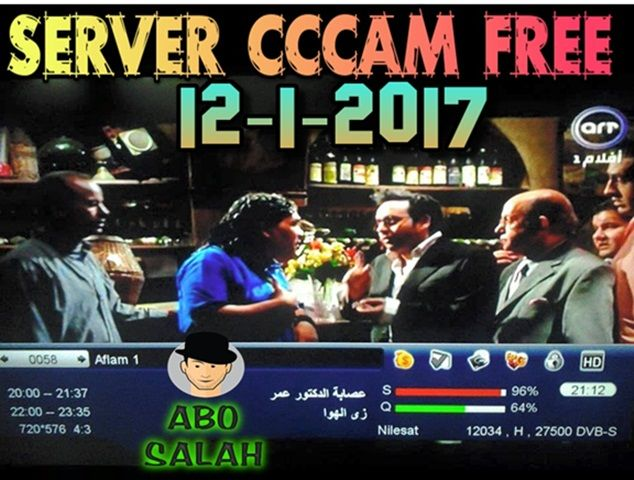 [جديد الان]سيرفر سيسكام فاتح لكل الباقات 2017/1/12 97uCqT.jpg