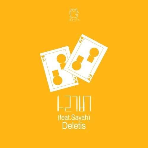 [Single] Deletis – Love Gamble (MP3)