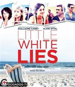 პატარა საიდუმლოებები / Little White Lies
