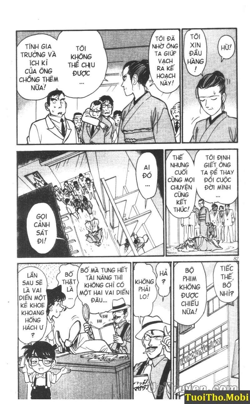 đọc truyện Conan bộ đặc biệt chap 4 trang 17