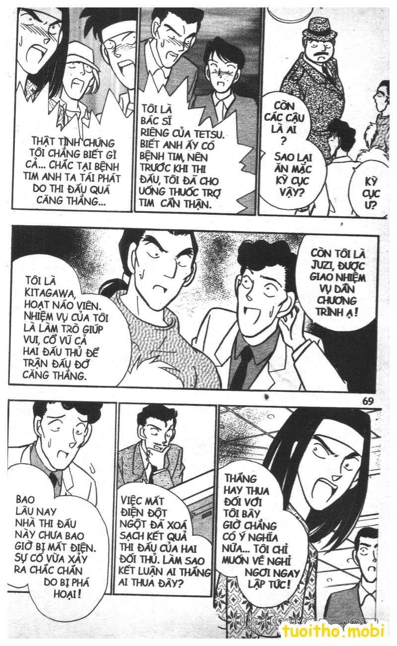 đọc truyện Conan bộ đặc biệt chap 21 trang 12