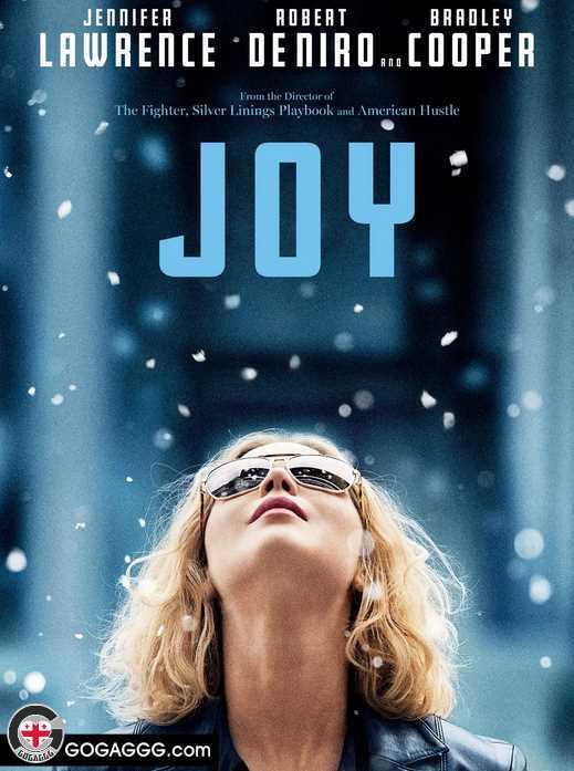 Joy | ჯოი