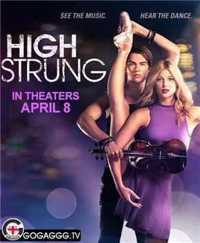 მაღალი ნოტი / High Strung