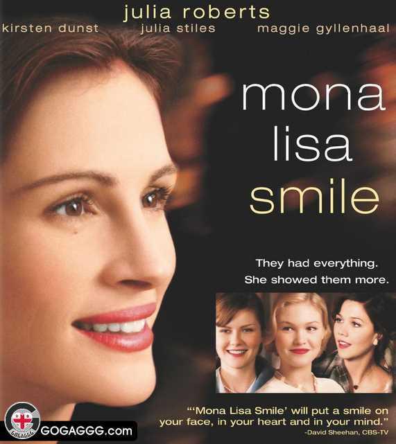 Mona Lisa Smile | მონა ლიზას ღიმილი (ქართულად)