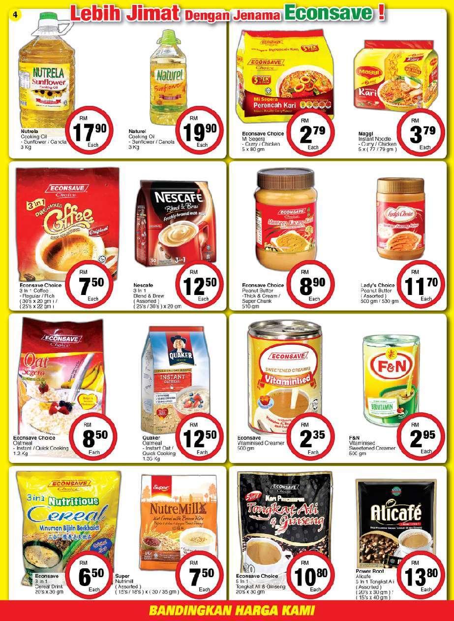 EconSave Catalogue (30 June 2017 - 11 July 2017)
