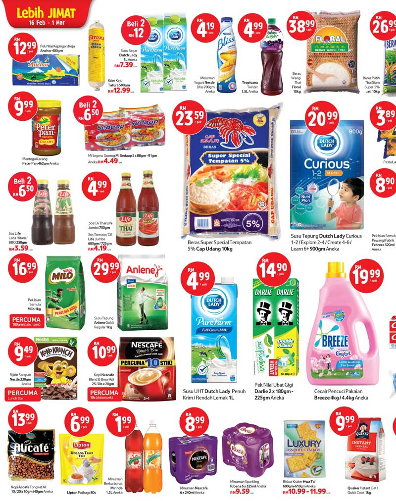 Tesco Malaysia Weekly Catalogue (16 February 2017 - 22 February 2017)