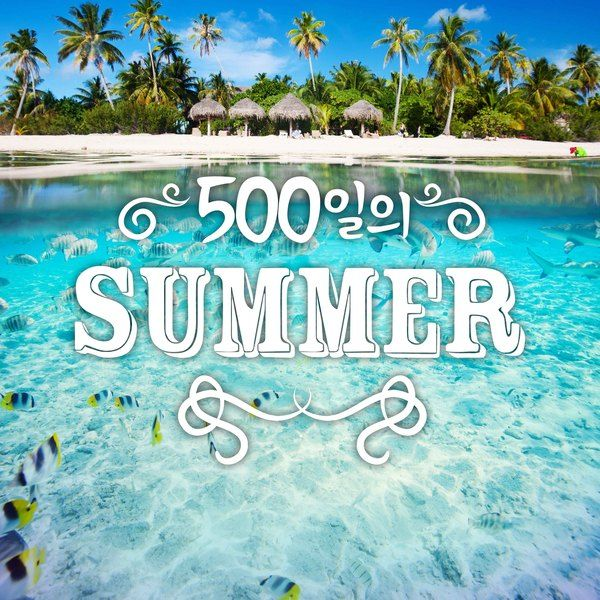 Yoo Seung Eun, Rooftop House Studio - 500 Days of Summer K2Ost free mp3 download korean song kpop kdrama ost lyric 320 kbps