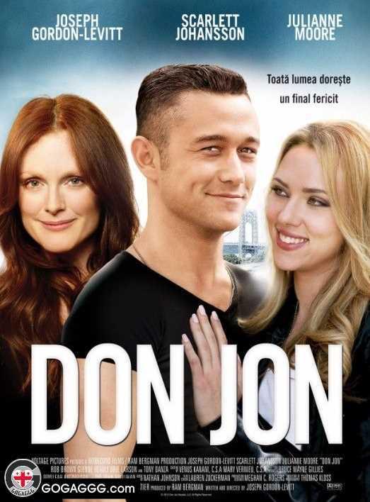 დონ ჯონი | Don Jon