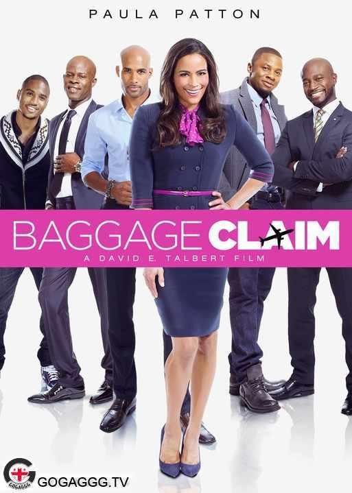 Baggage Claim / ბარგის გაცემა