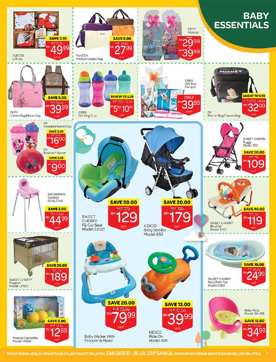 Giant Catalogue (13 July 2017 - 26 July 2017)