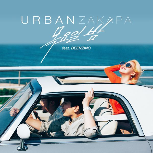 Urban Zakapa Feat. Beenzino - Thursday Night K2Ost free mp3 download korean song kpop kdrama ost lyric 320 kbps