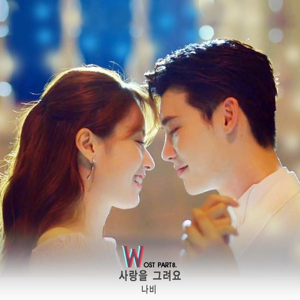 Navi - W OST Part.8 - Draw a Love K2Ost free mp3 download korean song kpop kdrama ost lyric 320 kbps