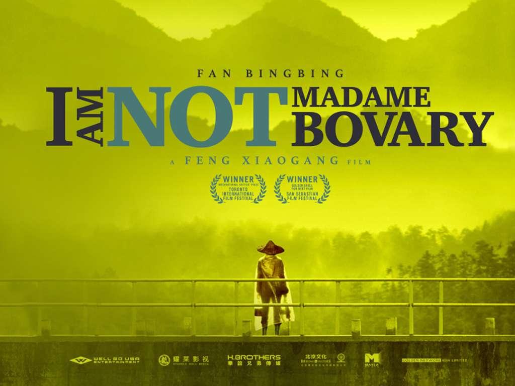 Δεν Είμαι η Μαντάμ Μποβαρύ (I'm not Madame Bovary) Movie Quad Poster Wallpaper