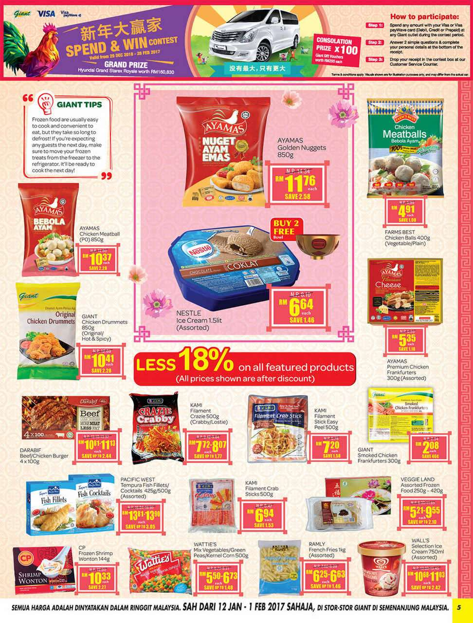 Giant Catalogue (12 January 2017 - 2 February 2017)