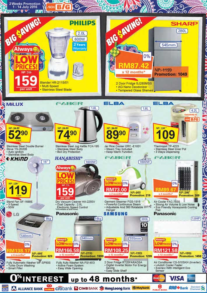 Aeon Big Catalogue (1 July - 14 July 2016)