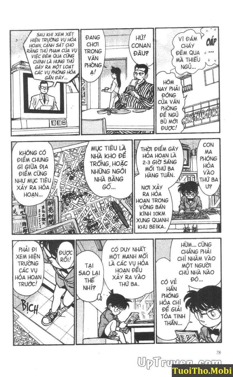 đọc truyện Conan bộ đặc biệt chap 13 trang 5