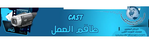 22 arabp2p.com