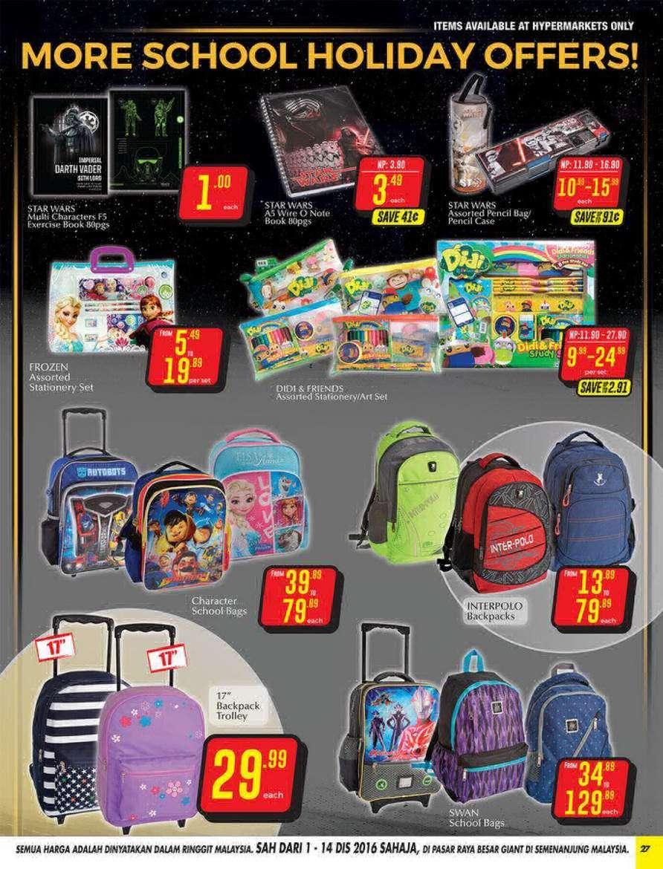 Giant Catalogue (1 December - 14 December 2016)