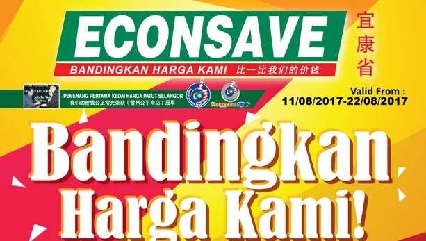 EconSave Catalogue (11 August 2017 - 22 August 2017)