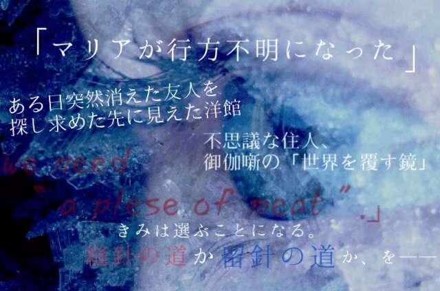 http://imageshack.com/a/img924/4467/ClMr8p.jpg