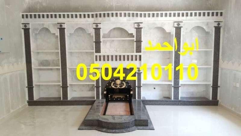 مشبات ينبع,مشبات العلا,0504210110 u6RLC6.jpg