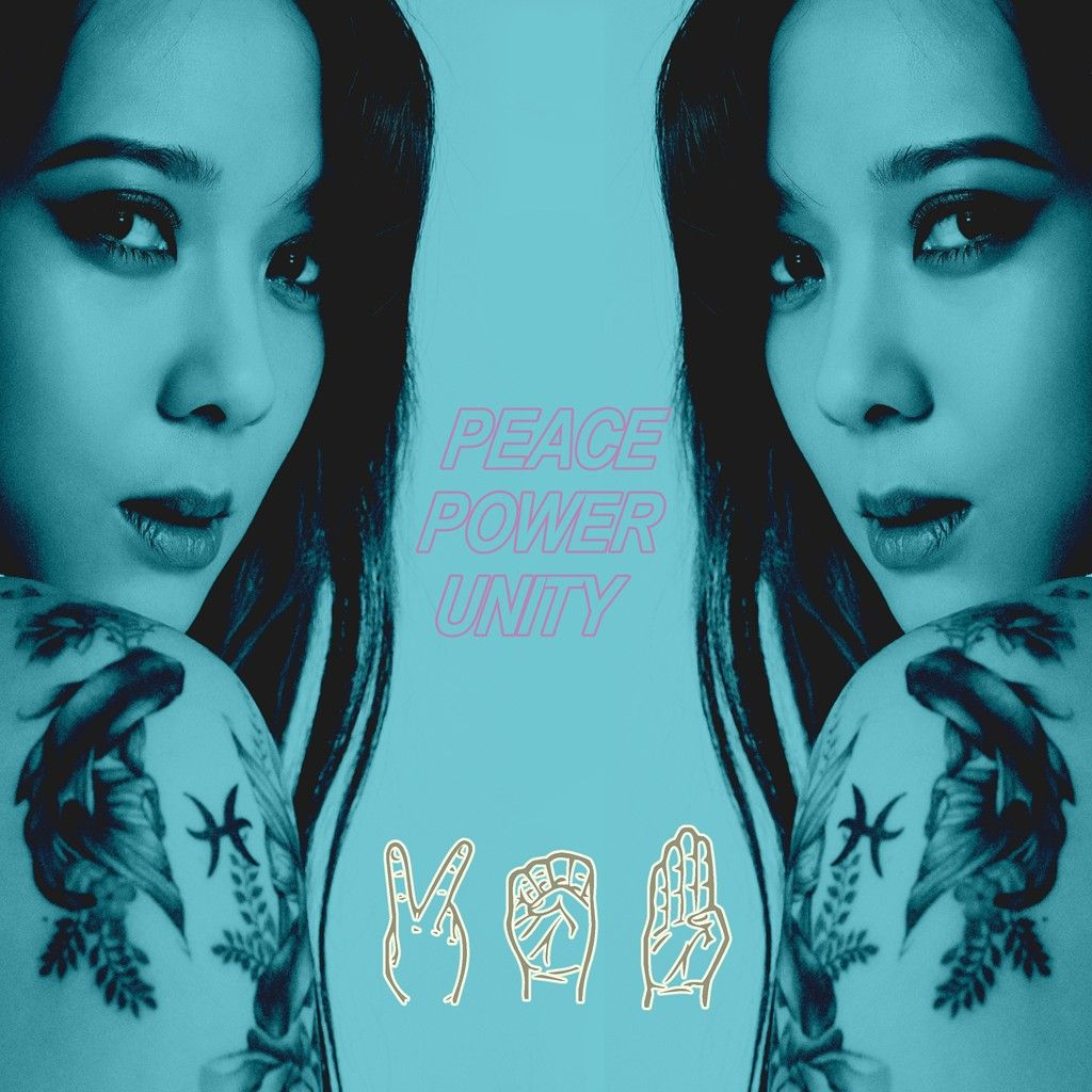 [Single] Yoon Mi Rae – D-41 (MP3)