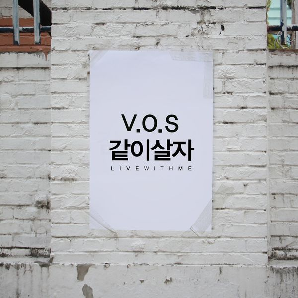 V.O.S - Stay Together (Live With Me) K2Ost free mp3 download korean song kpop kdrama ost lyric 320 kbps