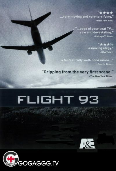 Flight 93 / რეისი 93