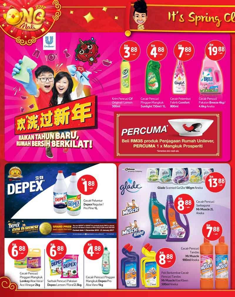 Tesco Malaysia Weekly Catalogue (5 January 2017 - 11 January 2017)