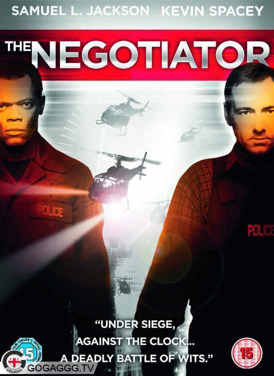 შუამავალი / The Negotiator