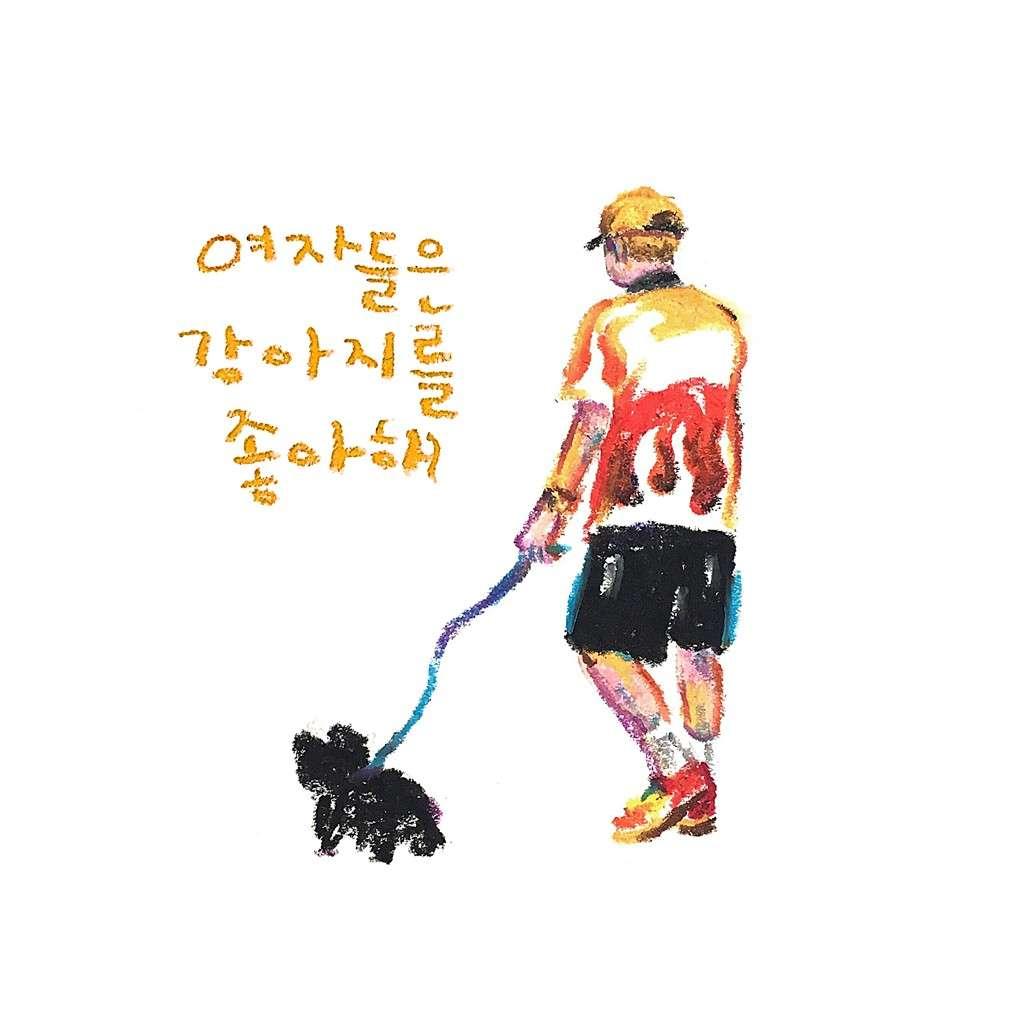 [Single] SUPERBEE, twlv – 여자들은 강아지를 좋아해 (MP3)